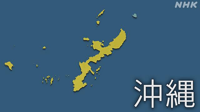沖縄 コロナ 感染
