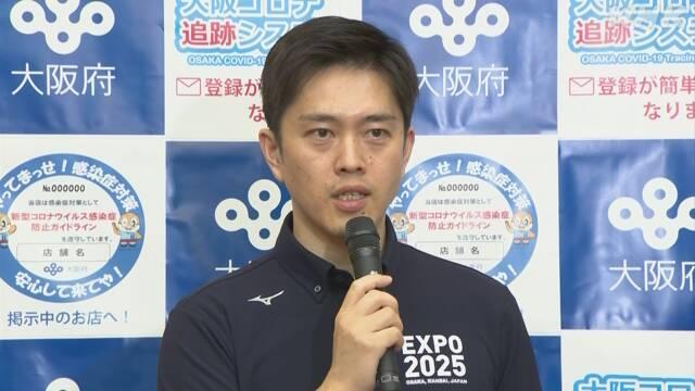 大阪 吉村知事「高齢者は早めの受診を」