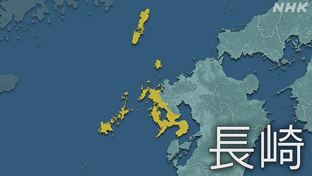 ウイルス 県 コロナ 長崎 長崎・五島、島原で初感染 GoToは予定通り受け入れ