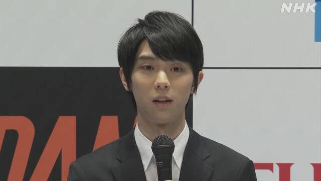全文】今季GPシリーズ欠場 羽生結弦コメント   フィギュアスケート ...