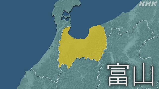 コロナ 者 富山 県 の 感染