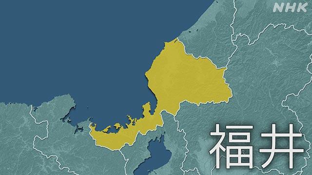 福井県 新型コロナ 新たに70代の2人感染確認 県内計238人に   新型 ...