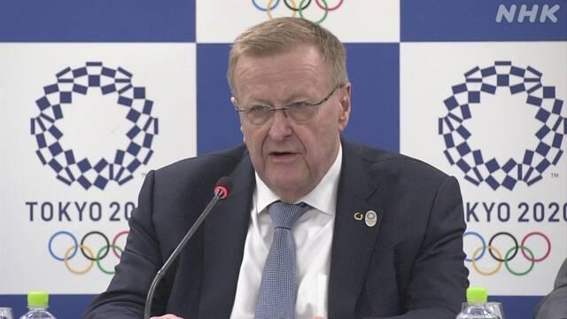 東京オリンピック「来年7月23日開幕する」IOCコーツ調整委員長