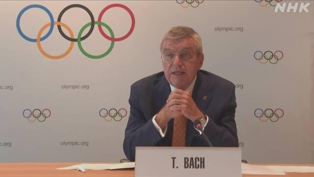 【IOC】バッハ会長  コーツ委員とは違う見解を発表「東京五輪は全ての関係者が安全な環境下でのみ開催する」