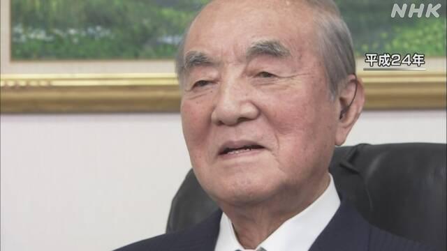中曽根 元 総理