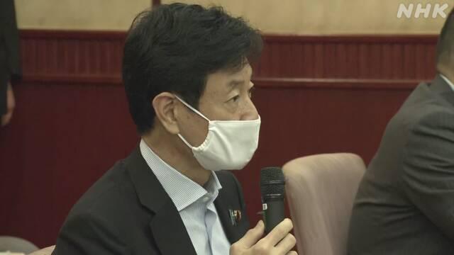 イベント開催制限緩和 経済再生相 大阪府知事に方針を説明