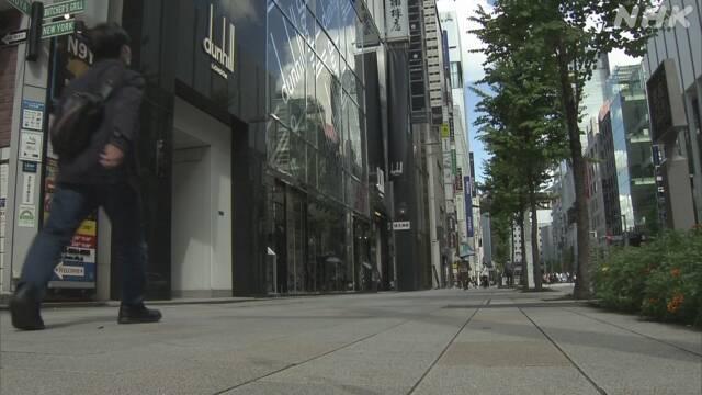 地価調査 全国の商業地は下落 東京23区の住宅地は上昇