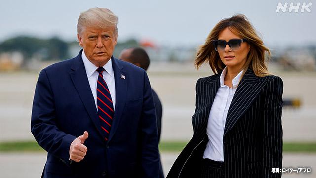 トランプ大統領夫妻 新型コロナ陽性 ツイッターで明らかに | トランプ ...