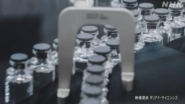 新型コロナウイルス NHK最新ニュース|NHK特設サイト