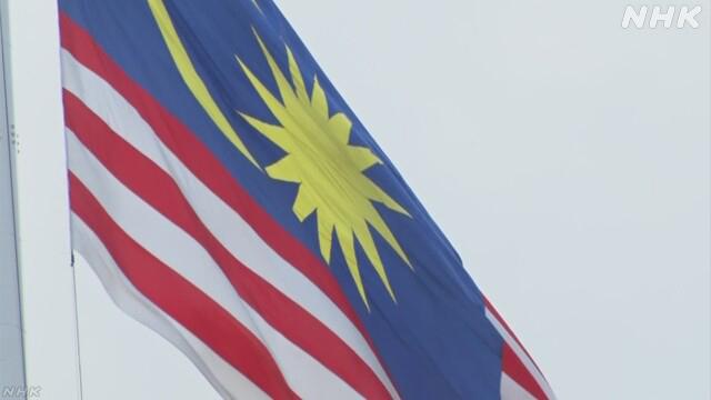 コロナ 者 マレーシア 数 感染
