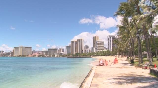 いつから ハワイ 旅行