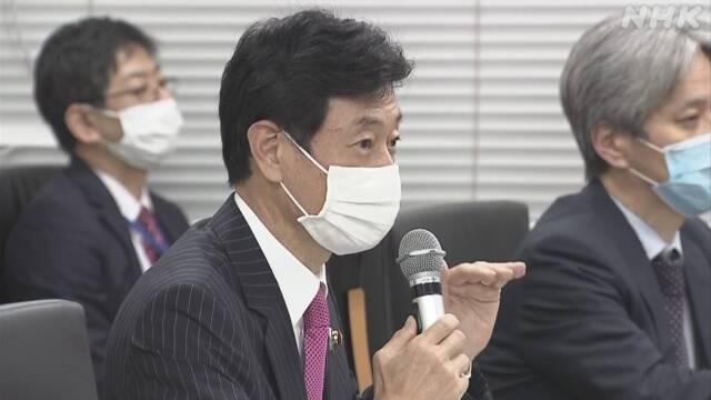 入国制限措置緩和「水際対策万全期し経済再開」西村経済再生相 | NHKニュース