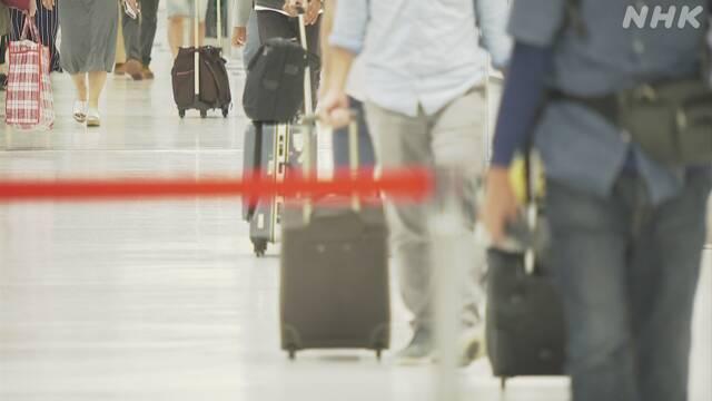 9月の外国人旅行者 6か月ぶり1万人超も 去年比99%超の大幅減 | NHKニュース