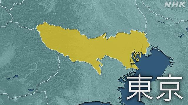 東京都 新型コロナ 2人死亡 124人感染確認 都内計3万人超 | 新型コロナ ...