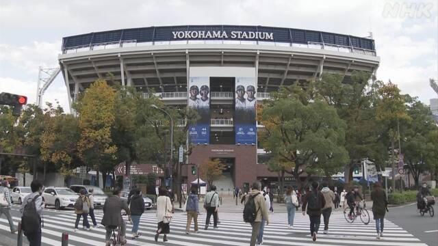 天気 の 横浜 スタジアム