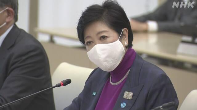 急速な感染拡大の始まり 厳重警戒を」東京 モニタリング会議 | 新型 ...