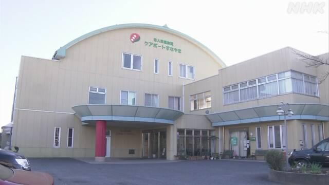 市 新潟 コロナ ウイルス