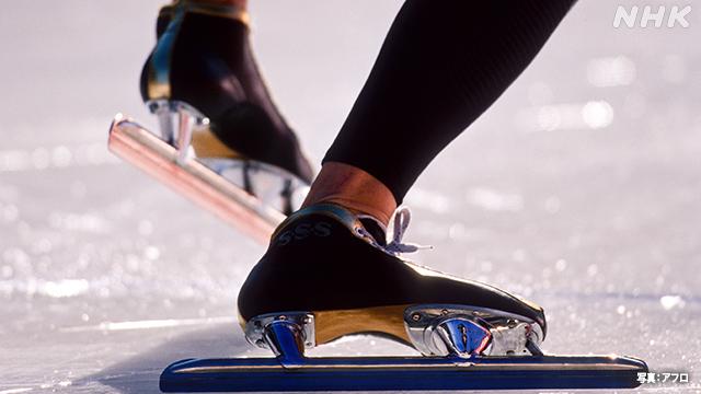 スピードスケート 来年1月の国際大会も日本選手派遣せず