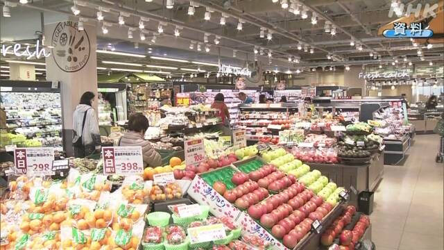 コロナ背景にスーパーの年始休業が拡大 「計画的な買い物を」