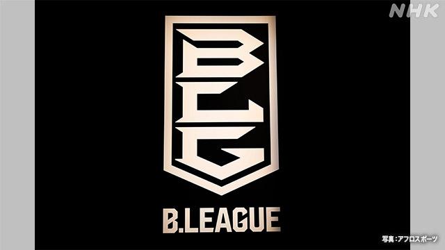 バスケットボール Bリーグ 過去最多 22クラブが赤字に