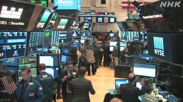 株式 ニューヨーク 海外マーケット概況:米国株