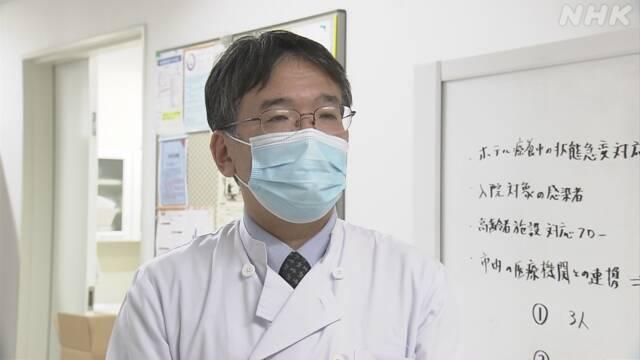 千葉 大学 病院 コロナ