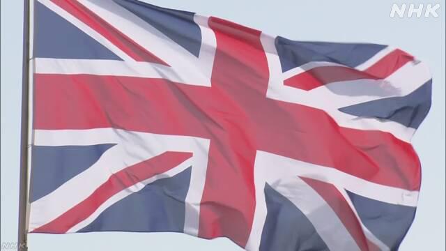 イギリス コロナ 感染 者