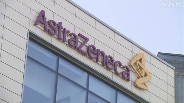 ゼネカ アストロ 新型コロナワクチン3社の違いまとめ ファイザー、モデルナ、アストラゼネカ メディフォネット