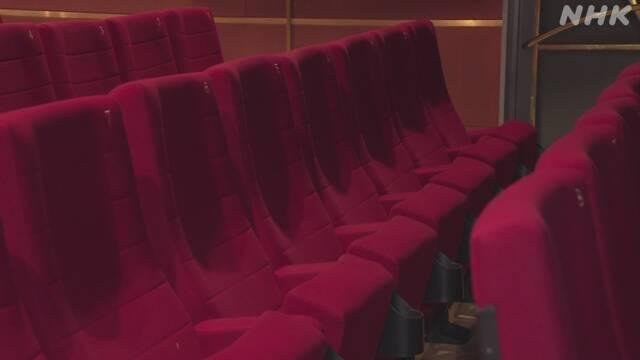 大丈夫 コロナ 映画 館