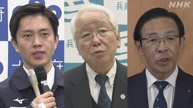 宣言 事態 大阪 緊急