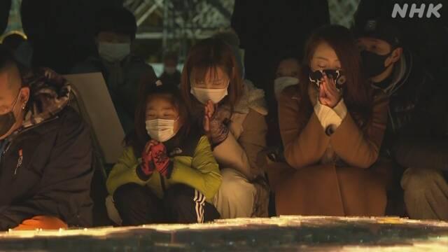 阪神 淡路 大震災 第 12 回 追悼 儀式