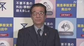 """大阪 松井市長 """"東京五輪・パラ 2024年に延期を交渉すべき"""""""