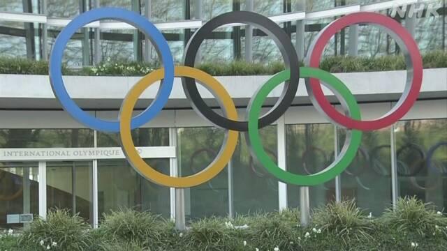 東京五輪開幕まで半年 IOC 感染対策の指針 2月に示す方針