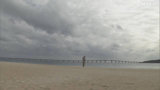 コロナ 沖縄 旅行