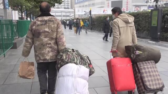 中国 春節前に帰省本格化 40日間で延べ17億人が移動 対策強化