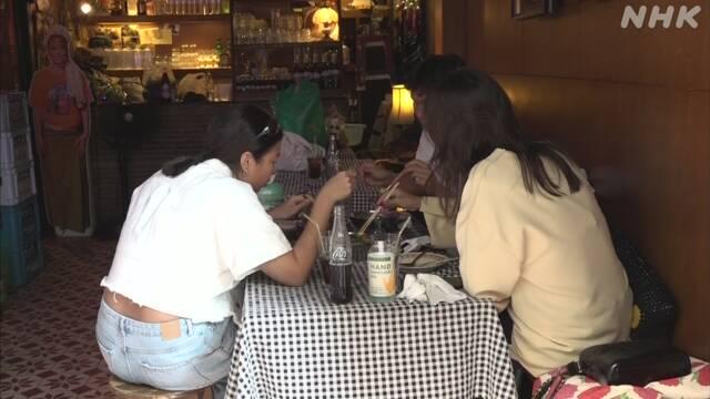 状況 タイ コロナ