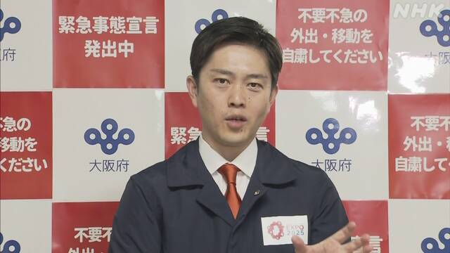 大阪 緊急 事態 宣言 解除 大阪 兵庫 京都 3府県知事 緊急事態宣言