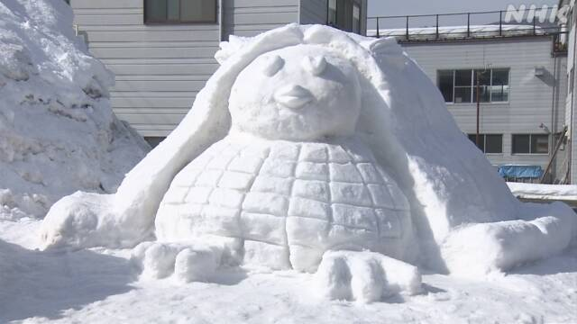 雪 まつり 飯山 第39回 いいやま雪まつり