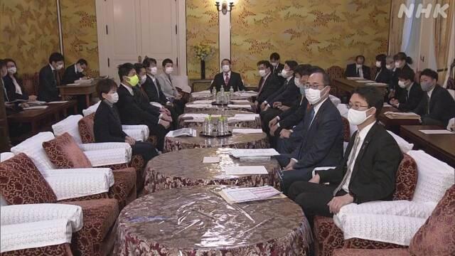 衆議院予算委員会 17日も集中審議で与野党合意 | 菅内閣 | NHKニュース