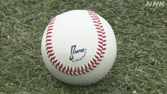 プロ野球 オープン戦 観客数を制限してきょうから開始