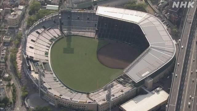 19日開幕 センバツ高校野球 観客の上限は1万人に