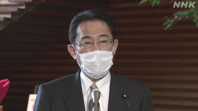 菅 総理 生活 保護