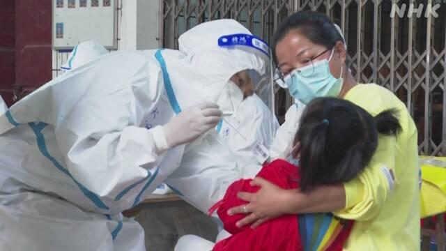 数 理由 が 者 の コロナ 少ない 感染 中国