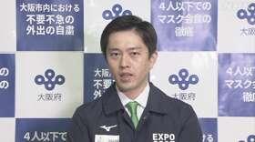 聖火リレー 大阪市内公道は中止 代替措置を 府が正式申し入れ