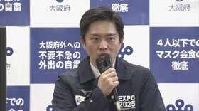 吉村知事 大阪府内公道の聖火リレー 中止する考え 感染拡大で
