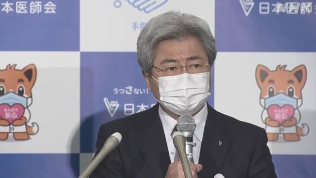 日本医師会長「最大の危機『まん延防止』対象 3府県以外にも」