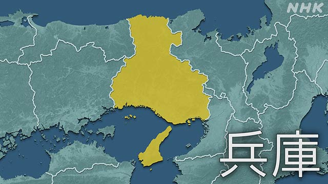 兵庫 県 コロナ ウイルス 感染 者 数 兵庫県内の市町別感染者数マップ -