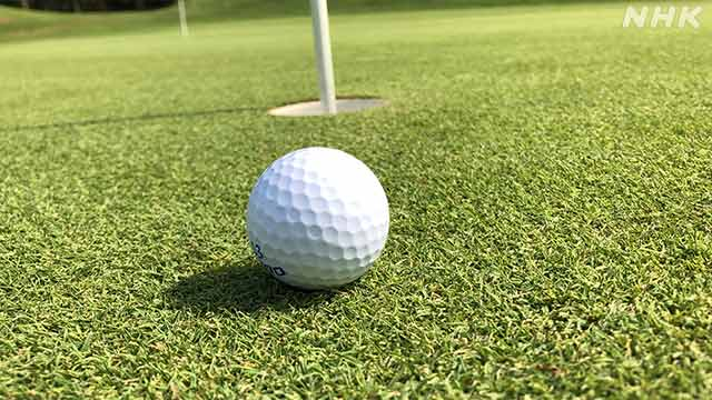 女子ゴルフ国内ツアー コロナで開始遅れ 第1ラウンド終わらず