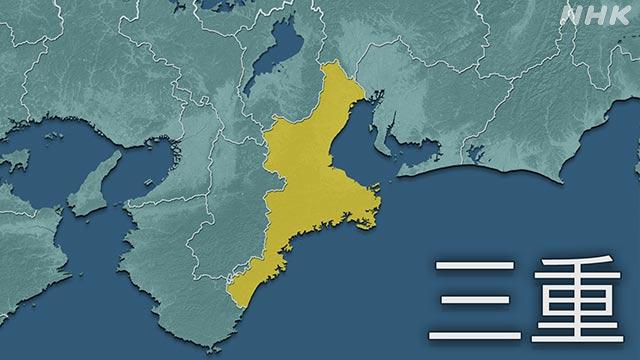 コロナ 三重 県