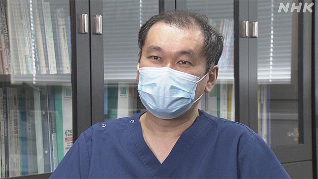 中河内救命救急センター 山村仁所長